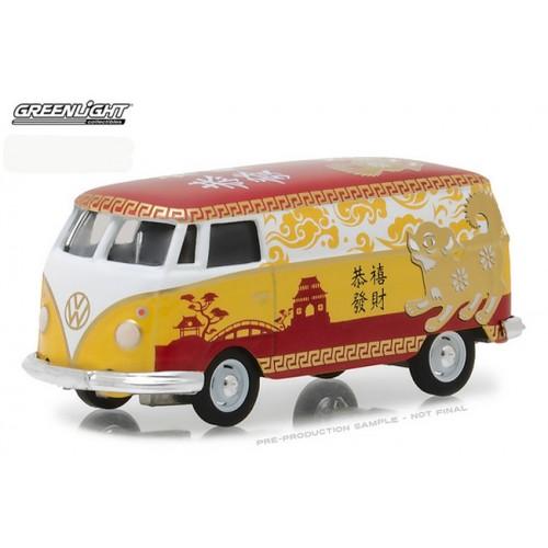 Hobby Exclusive - Volkswagen Panel Van Chinese Zodiac