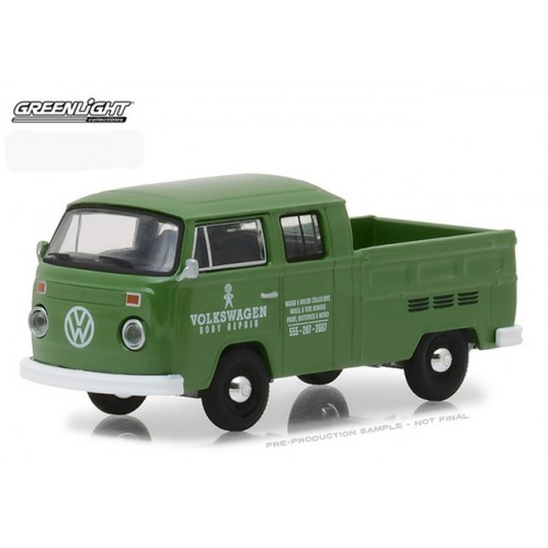 Club Vee-Dub Series 6 - 1975 Volkswagen Type 2 Double Cab Truck