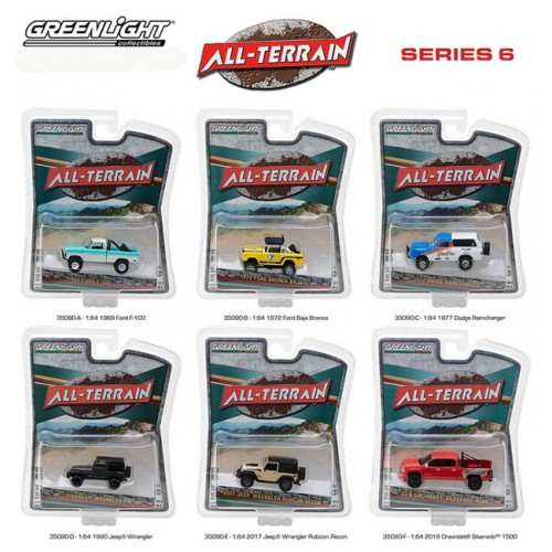 All-Terrain Series 6 - Six Truck Set