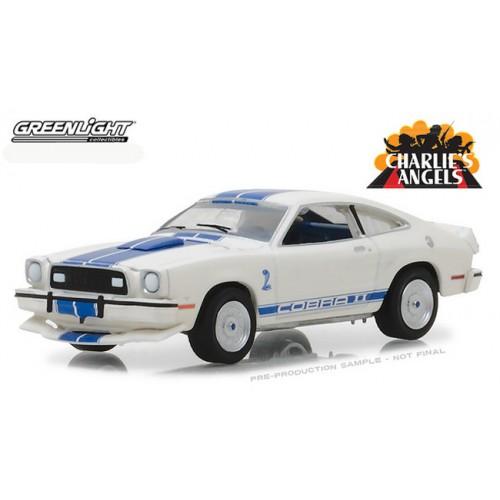 Hollywood Series 19 - 1976 Ford Mustang II Cobra II Charlie's Angels