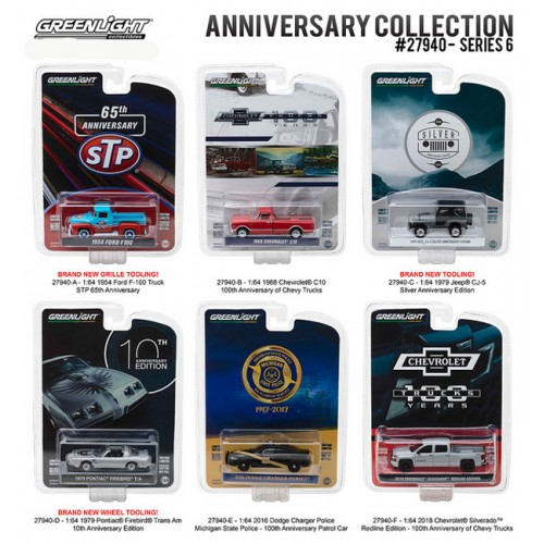 Anniversary Collection Series 6 - Set