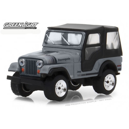 Anniversary Collection Series 6 - 1979 Jeep CJ-5