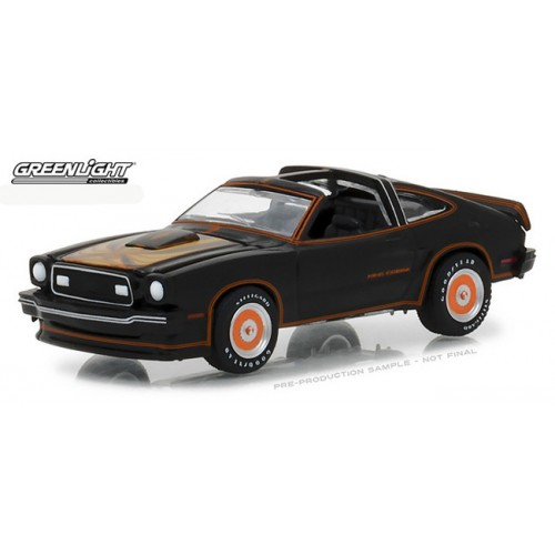 Hobby Exclusive - 1978 Ford Mustang II King Cobra