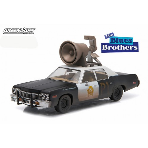 Greenlight 1974 Dodge Monaco Bluesmobile with Speaker