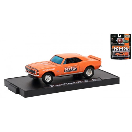 Drivers Release 49 - 1967 Chevy Camaro SS/RS 396