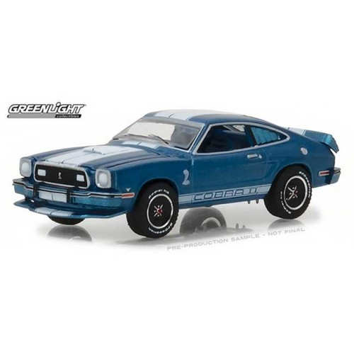 GL Muscle Series 20 - 1976 Ford Mustang II Cobra II