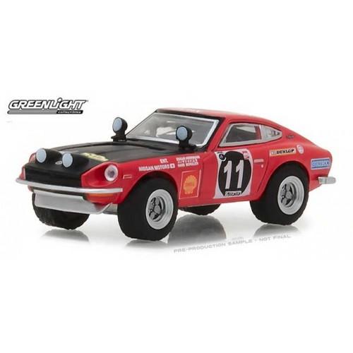Tokyo Torque Series 2 - 1971 Datsun Safari Z