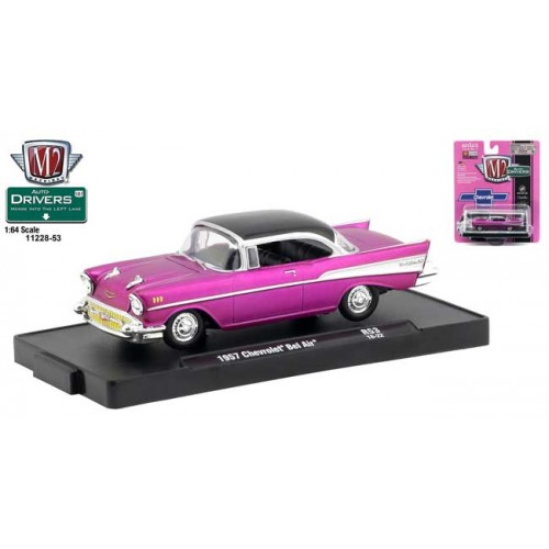 M2 Machines Drivers Release 53  - 1957 Chevy Bel Air