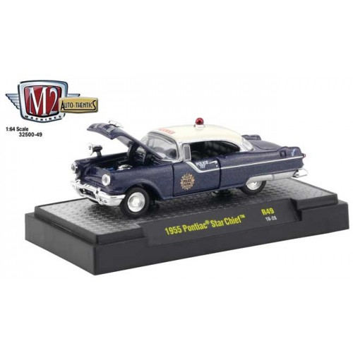M2 Machines Auto-Thentics Release 49 - 1955 Pontiac Star Chief