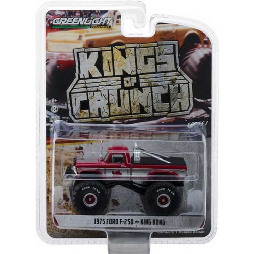 Greenlght Kings of Crunch Series 1 - 1975 Ford F-250 Monster Truck King Kong