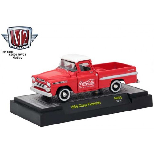 M2 Machines Coca-Cola - 1959 Chevy Fleetside Truck