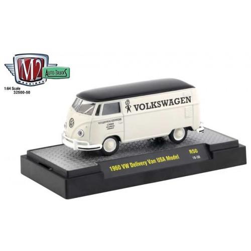 M2 Machines Auto-Trucks Release 50 - 1960 Volkswagen Delivery Van