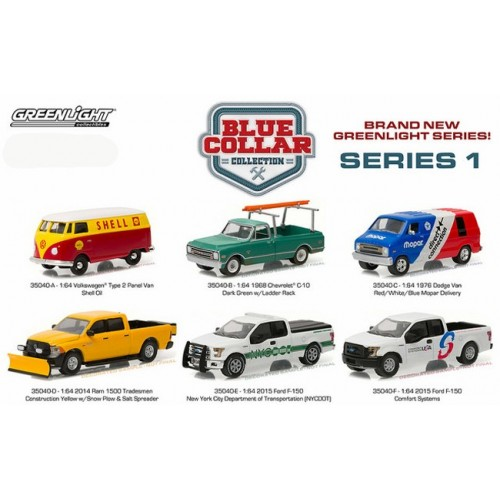 Blue Collar Series 1 - Six Truck Set