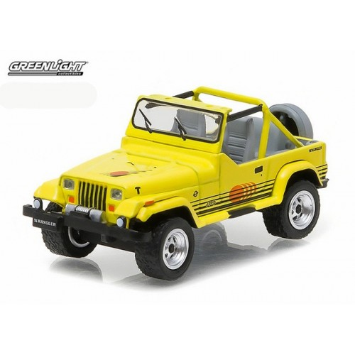 All-Terrain Series 4 - 1990 Jeep Wrangler Islander