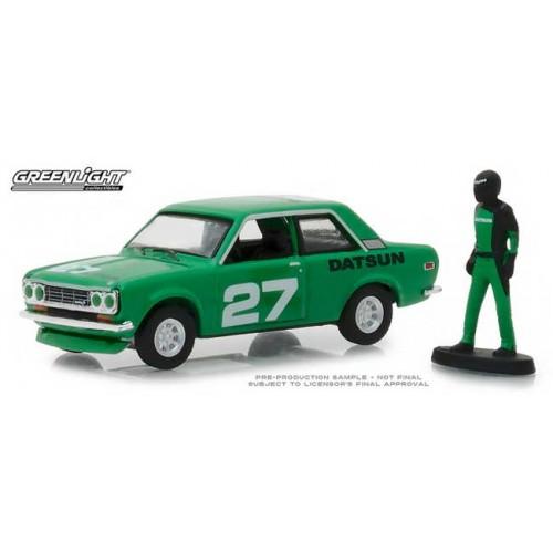 Greenlight The Hobby Shop Series 5 - 1970 Datsun 510