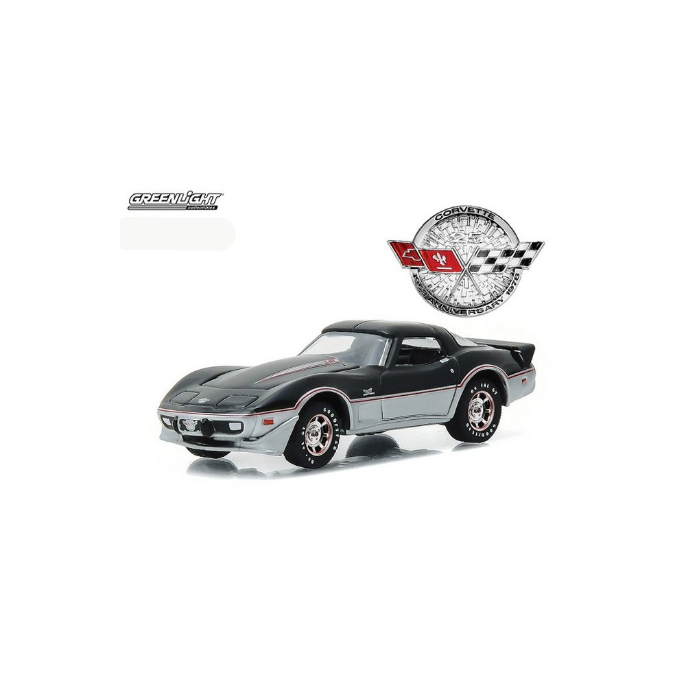 Anniversary Collection Series 4 - 1978 Chevy Corvette
