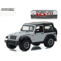 Anniversary Collection Series 4 - 2013 Jeep Wrangler Rubicon