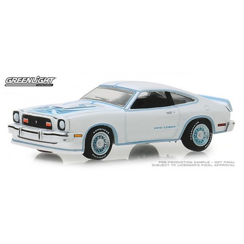 GL Muscle Series 21 - 1978 Ford Mustang II King Cobra