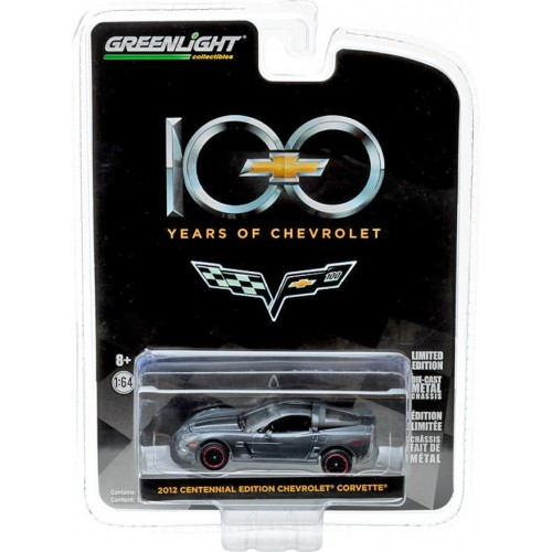 Anniversary Collection Series 4 - 2012 Chevrolet Corvette