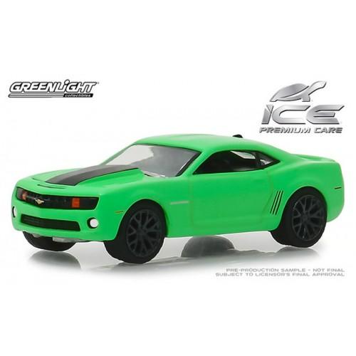 Greenlight Hobby Exclusive - 2012 Chevy Camaro SS