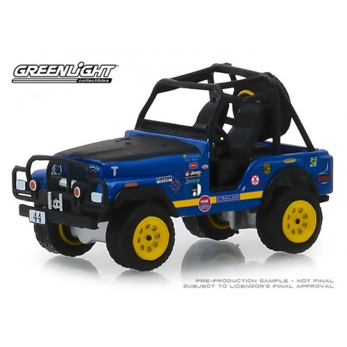 Greenlight All-Terrain Series 8 - 1971 Jeep CJ-5