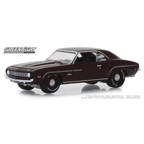 Anniversary Collection Series 8 - 1969 Chevy COPO Camaro