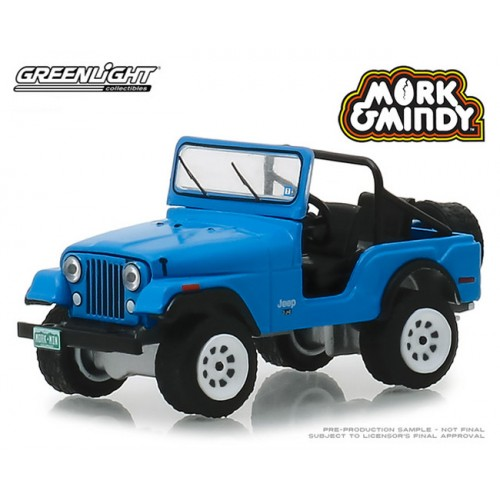 Greenlight Hollywood Series 23 - 1972 Jeep CJ-5 Mork and Mindy