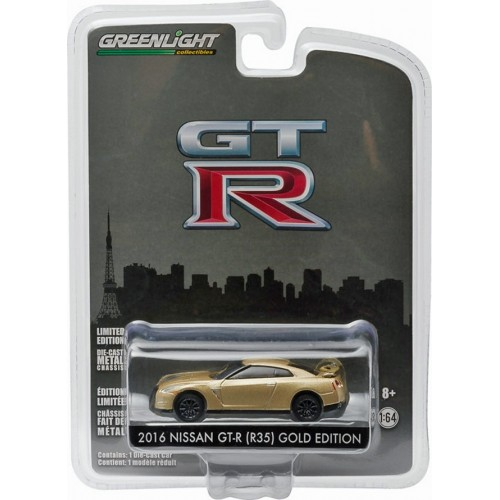 Anniversary Collection Series 3 - 2016 Nissan GT-R (R35)