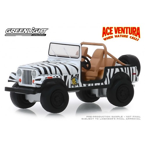 Greenlight Hollywood Series 25 - 1976 Jeep CJ-7