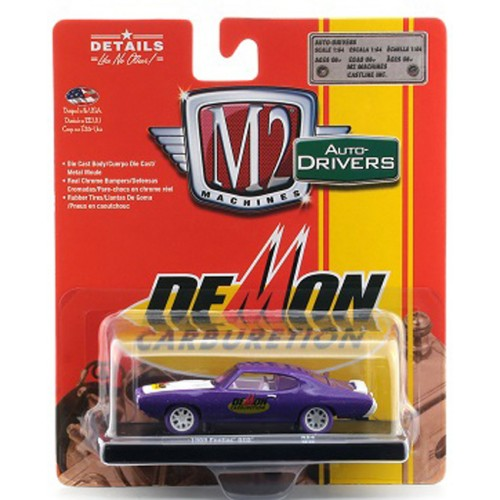M2 Machines Drivers Release 54 - 1969 Pontiac GTO Chase Car