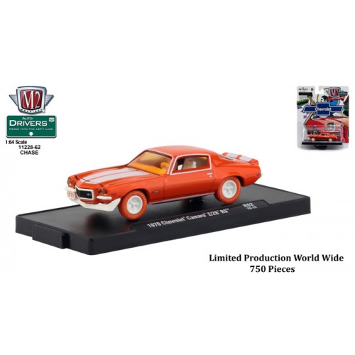 M2 Machines Drivers Release 62 - 1970 Chevy Camaro Z/28 RS Chase Car