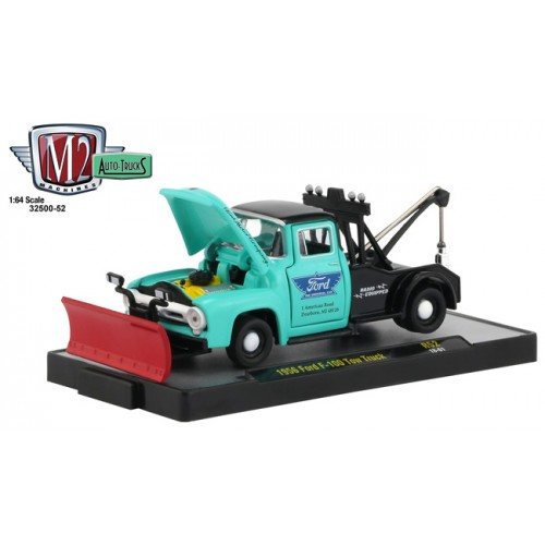 M2 Machines Auto-Trucks Release 52 - 1956 Ford F-100 Tow Truck