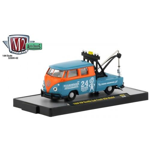 M2 Machines Auto-Trucks Release 52 - 1960 Volkswagen Double Cab Tow Truck