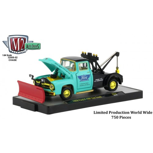 M2 Machines Auto-Trucks Release 52 - 1956 Ford F-100 Tow Truck Chase Version