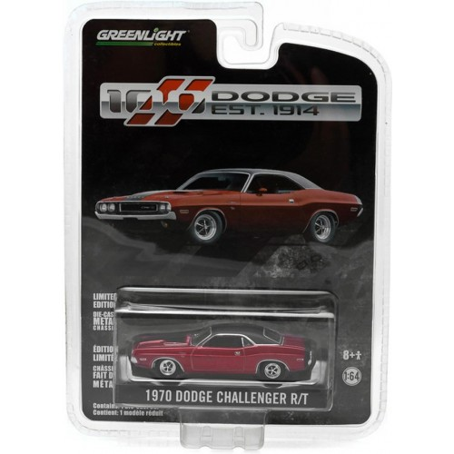 Anniversary Collection Series 2 - 1970 Dodge Challenger R/T