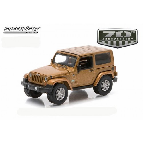 Anniversary Collection Series 2 - 2011 Jeep Wrangler