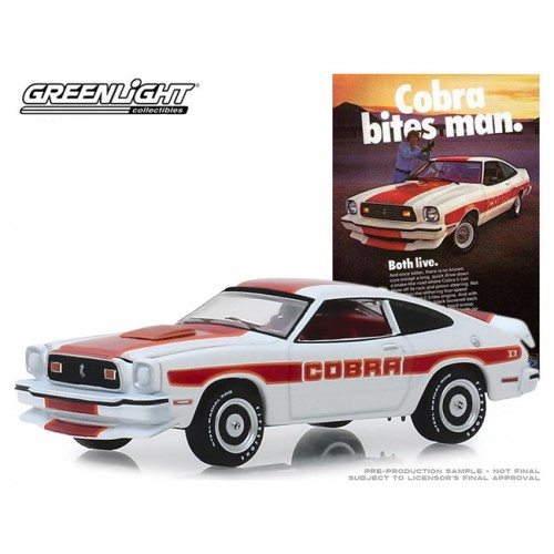 Greenlight Vintage Ad Cars Series 1 - 1976 Ford Mustang II Cobra II
