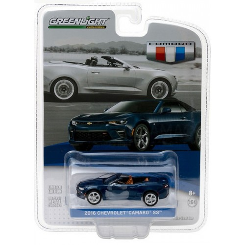 General Motors Collection Series 1 - 2016 Chevy Camaro SS Convertible