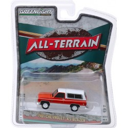 Greenlight All-Terrain Series 9 - 1981 Chevy K5 Blazer