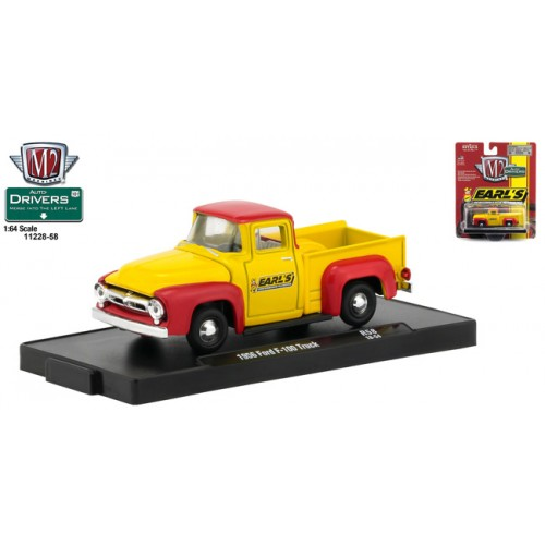M2 Machines Drivers Release 58 - 1956 Ford F-100 Truck