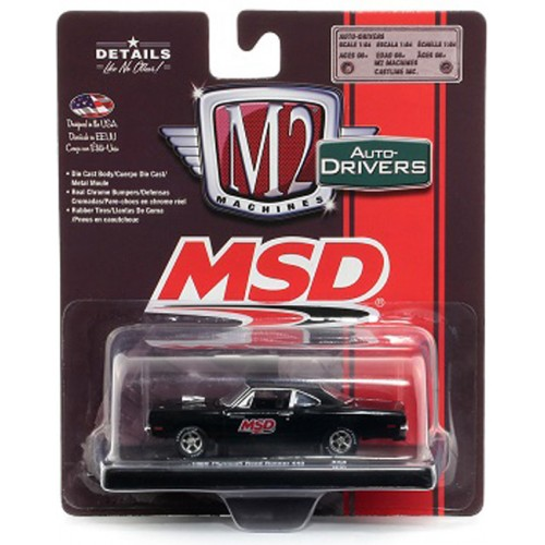 M2 machines auto-drivers 2019 plymouth chevrolet ford dodge ng43