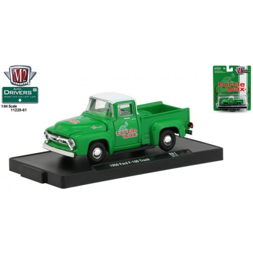 M2 Machines Drivers Release 61 - 1956 Ford F-100 Truck