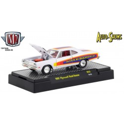 M2 Machines Auto-Shows Release 55 - 1969 Plymouth Road Runner