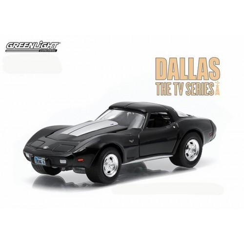 Hollywood Series 10 - 1978 Chevy Corvette