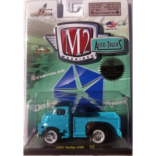 M2 Machines Auto-Trucks Release 25 - 1957 Dodge COE Clamshell Package