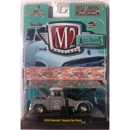 M2 Machines Auto-Trucks Release 21 - 1958 Chevy Apache Tow Truck Clamshell Package