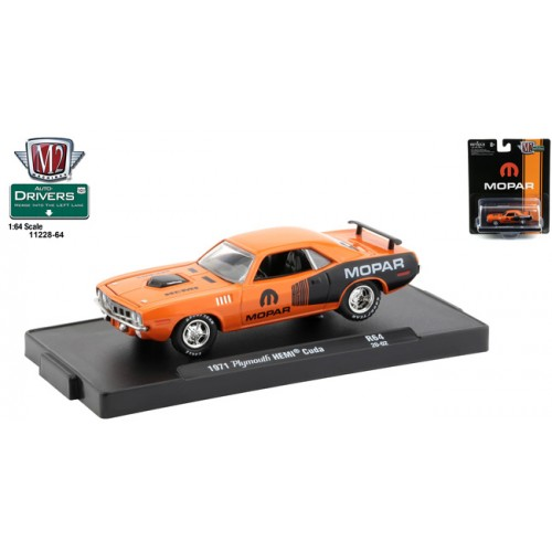 M2 Machines Drivers Release 64 - 1971 Plymouth HEMI Cuda
