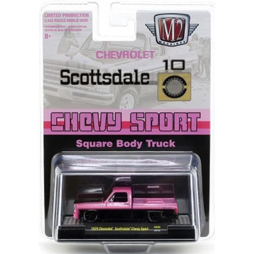 M2 Machines Hobby Exclusive - 1979 Chevrolet Scottsdale Chevy Sport Truck