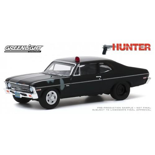 Greenlight Hollywood Series 28 - 1969 Chevrolet Nova Police Car