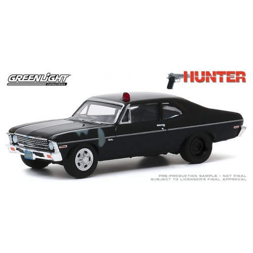 Greenlight Hollywood Series 28 - 1969 Chevrolet Nova Police Car